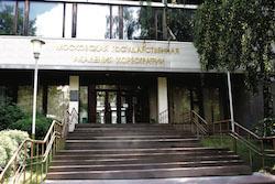 The Bolshoi Ballet Academy facility. Photo by Alexey Brazhnikov.