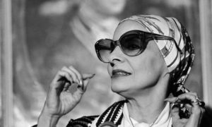 Alicia Alonso, director of the National Ballet of Cuba, is pictured in 1979